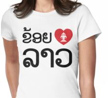 I Heart (Love) Erawan Lao (Khoi Huk Lao) Laotian Language Womens Fitted T-Shirt