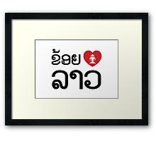 I Heart (Love) Erawan Lao (Khoi Huk Lao) Laotian Language Framed Print