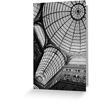 spider's web - architectural detail Greeting Card