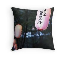 Spring: Lanterns in the Cherry Grove Throw Pillow