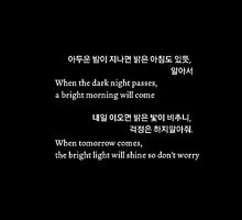 BTS/Bangtan Sonyeondan - Tomorrow  by skiesofaurora