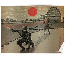 From the land of the rising sun. Poster