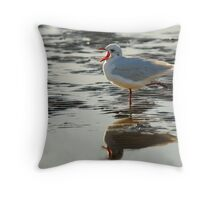 But do you think I am boring? Throw Pillow