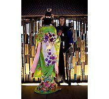 Kenshin Photographic Print