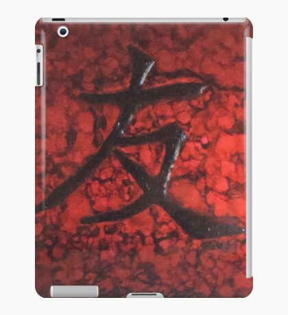 Chinese symbol for Friendship 2B iPad Case/Skin