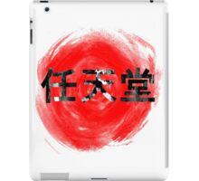 Nintendo iPad Case/Skin