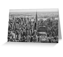 King of New York Greeting Card