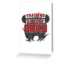 Training to Beat Goku | Dragon Ball Greeting Card