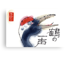 Red-Crested Crane Canvas Print