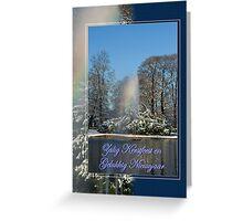 Regenboog Fontein - Kerst en Nieuwjaar Greeting Card