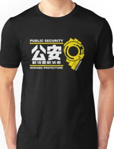 Number Nine Unisex T-Shirt
