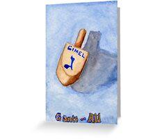 Dreidel - Gimel, Gants, All Greeting Card