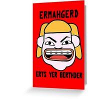 Ermahgerd herper berthder geek funny nerd Greeting Card