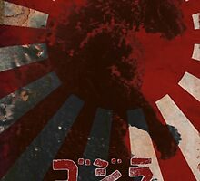Godzilla by PopClash