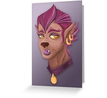 Purple WereWolf Greeting Card
