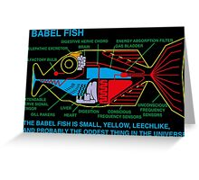 Babel Fish Greeting Card