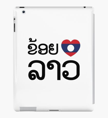I Heart (Love) Lao (Khoi Huk Lao) Laotian Language iPad Case/Skin