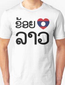 I Heart (Love) Lao (Khoi Huk Lao) Laotian Language T-Shirt