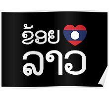 I Heart (Love) Lao (Khoi Huk Lao) Laotian Language Poster