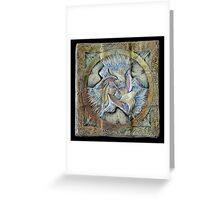 Spiral six: integration Greeting Card
