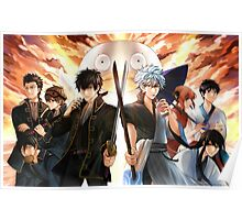 Gintama - Yorozuya & Shinsengumi Poster