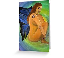 Human Butterfly - card Greeting Card