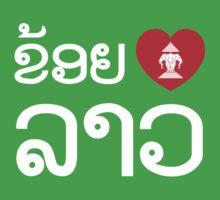 I Heart (Love) Erawan Lao (Khoi Huk Lao) Laotian Language Baby Tee