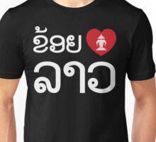 I Heart (Love) Erawan Lao (Khoi Huk Lao) Laotian Language Unisex T-Shirt
