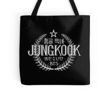 Jungkook - BTS Member Logo Series (White) Tote Bag