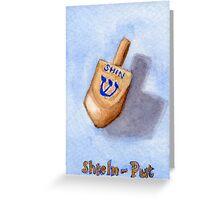 Dreidel - Shin, Shteln, Put Greeting Card