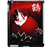 Japanese Crane iPad Case/Skin