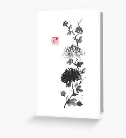 Flower scroll of light and shadow sumi-e painting Greeting Card