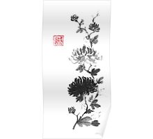 Flower scroll of light and shadow sumi-e painting Poster