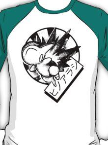CYNDAQUIL LINES T-Shirt