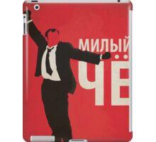 Afonya iPad Case/Skin