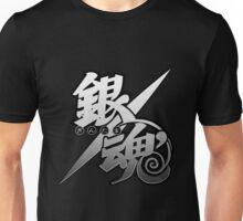 Gintama white logo Unisex T-Shirt