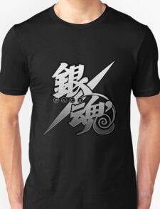Gintama white logo T-Shirt