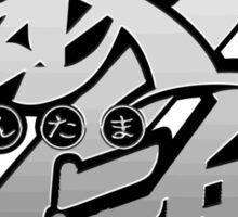 Gintama white logo Sticker
