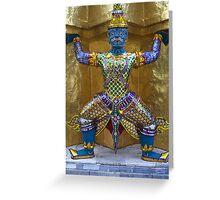 Thai Demon Greeting Card