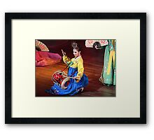 The Alcazar show # 1 Framed Print