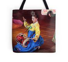 The Alcazar show # 1 Tote Bag