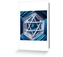 Star of David, String and Ribbon Design Greeting Card