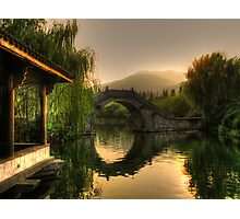Asian Arch Photographic Print