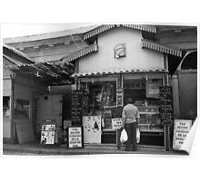 La Tienda en cadiz Poster