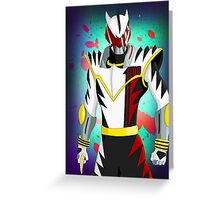 White Shadow Ranger Greeting Card