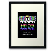 King of All Games Framed Print