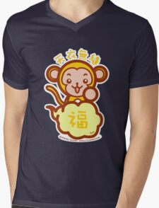 Lucky Monkey Mens V-Neck T-Shirt