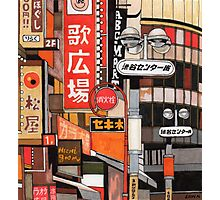 Tokyo Street Signs 1 Photographic Print