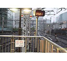 Shinkansen Photographic Print