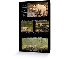 Legend of the Spirit Bear Greeting Card